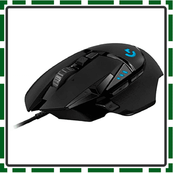 Best Logtech Gaming Mouse
